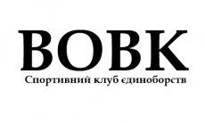 Чернівецький спортивний клуб Вовк