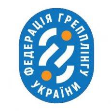 Федерация грэпплинга Украины