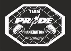 Клуб панкратиона Pride Кировоград
